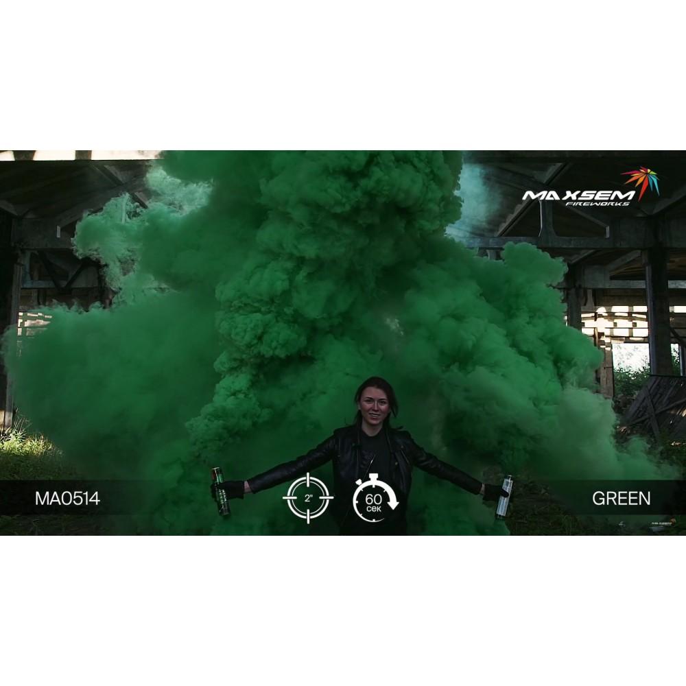 MEGA SMOKING FOUNTAIN (60 СЕК.)