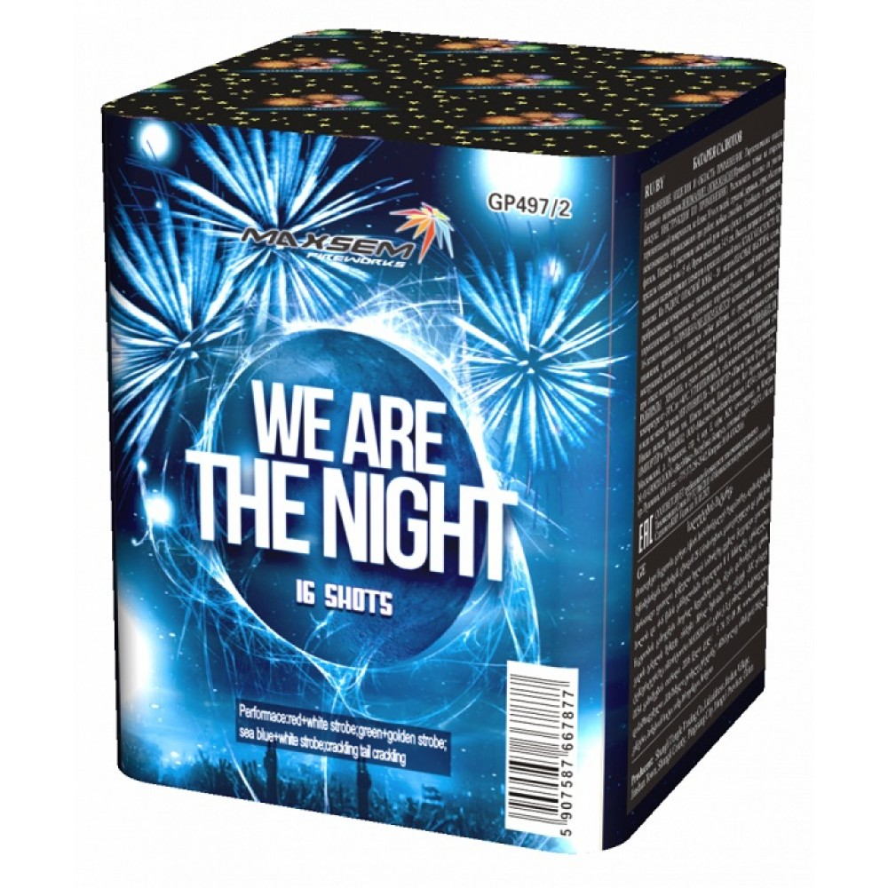 """WE ARE THE NIGHT (0,8""""/ 16 ЗАЛПОВ)"""