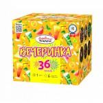 ФЕЙЕРВЕРК ВЕЧЕРИНКА (1/ 36 ЗАЛПОВ)