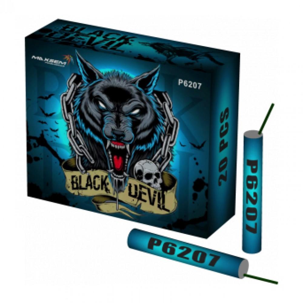 КОРСАР 10/BLACK DEVIL (20 ШТ.)